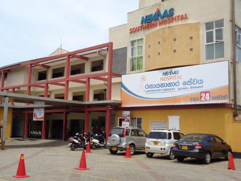 Hemas Private Hospital