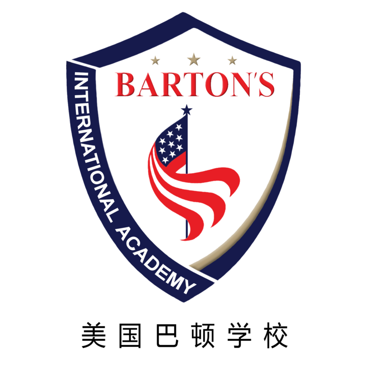 BARTON'S INTERNATIONAL ACADEMY | 美 国 巴 顿 学 校
