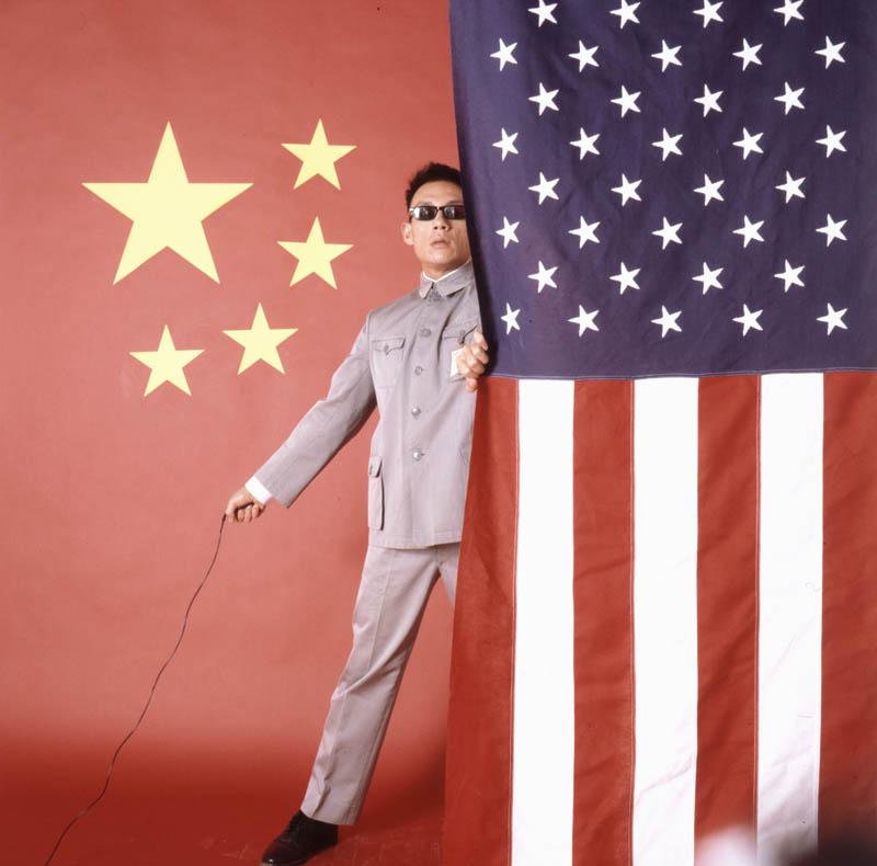 Tseng Kwong Chi: Performing for the Camera, Whitehot Magazine, June 2015