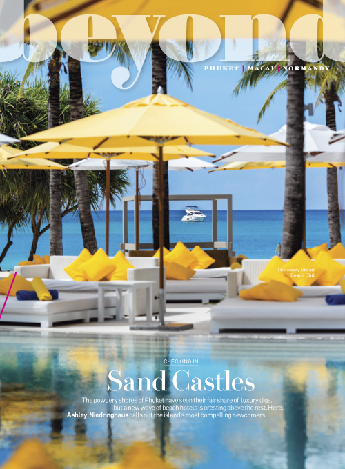 Travel + Leisure Southeast Asia # March 2016