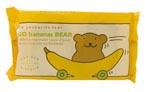 MFB-Banana.jpg
