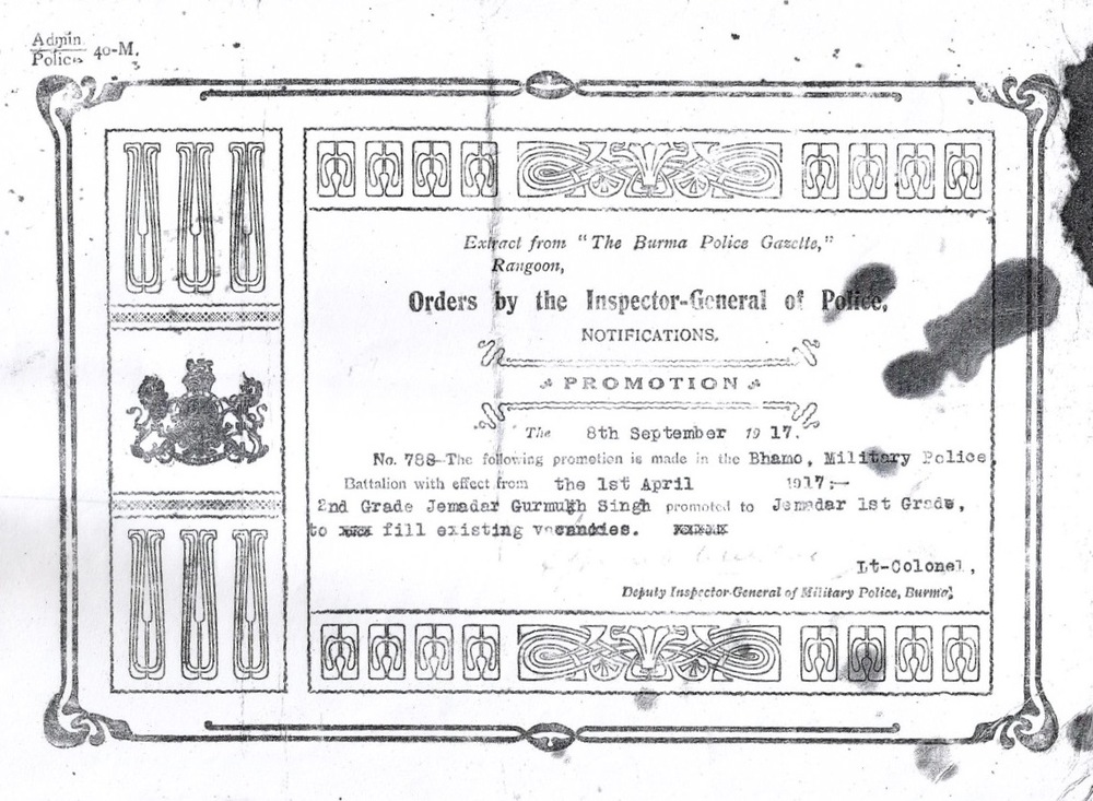 Promotion certificate, 8 September 1917