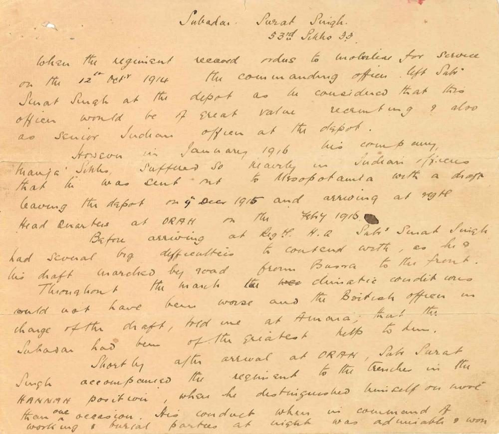 Captain Finnis' letter (1/2)