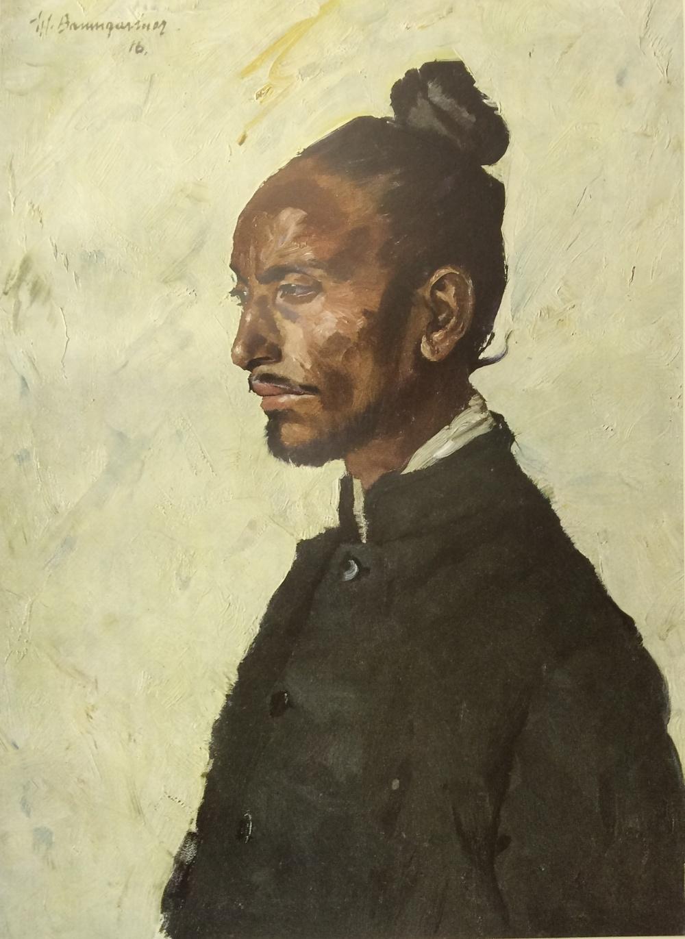 Sikh prisoner, c. 1915-18
