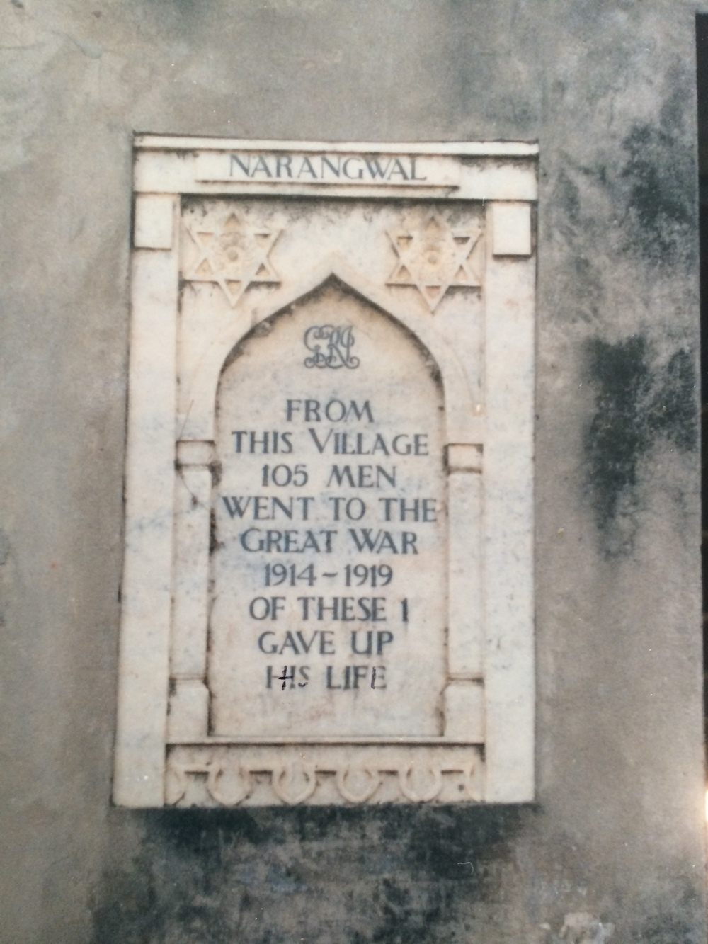 War memorial, Narangwal