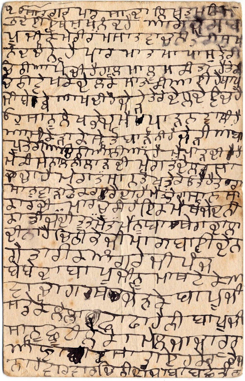 Kishan Devi's postcard, February 1916