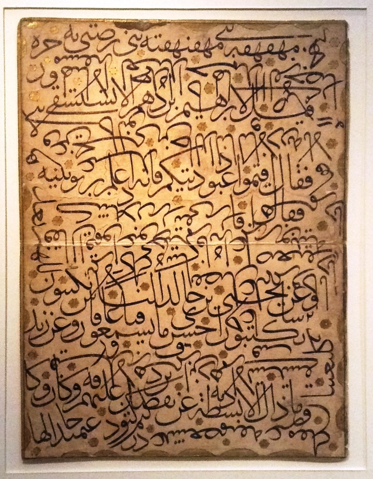 The Mirror of the Word Spirituality in Islamic Calligraphy.jpg