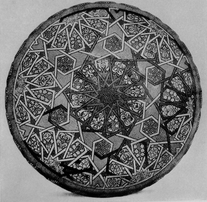eyeballmansion: crashinglybeautiful:touba:The bottom of a bronze bowl from Egypt (date unknown).