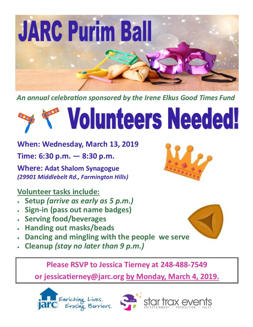 Purim Ball Volunteer Flyer 2019.png