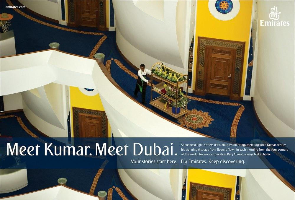 EK Meet Kumar 420x297.jpg