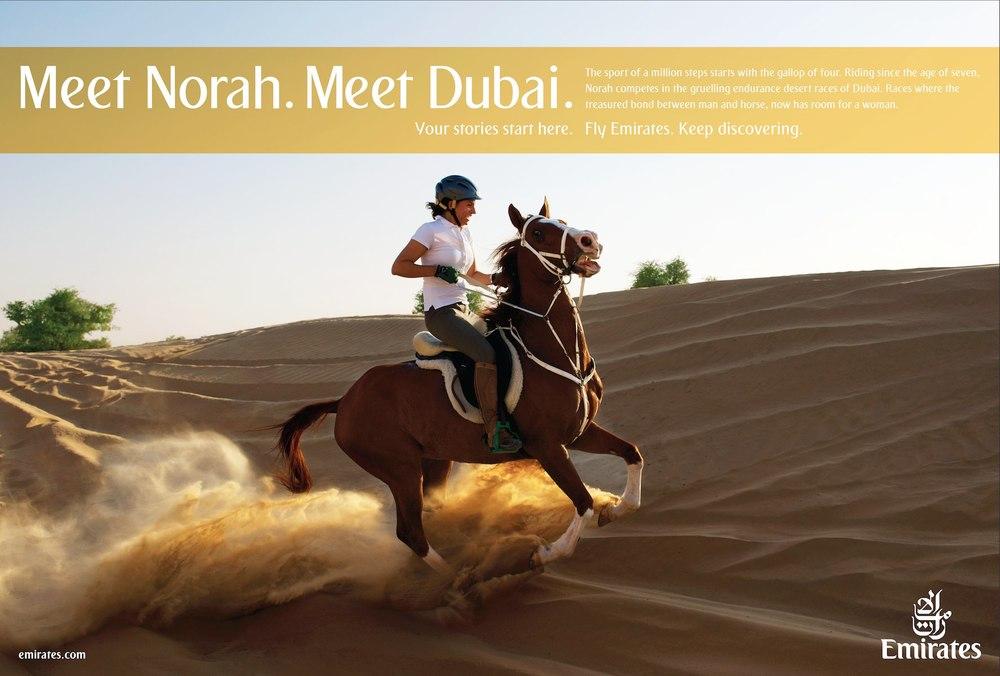 EK Meet Dxb Norah 420x297.jpg