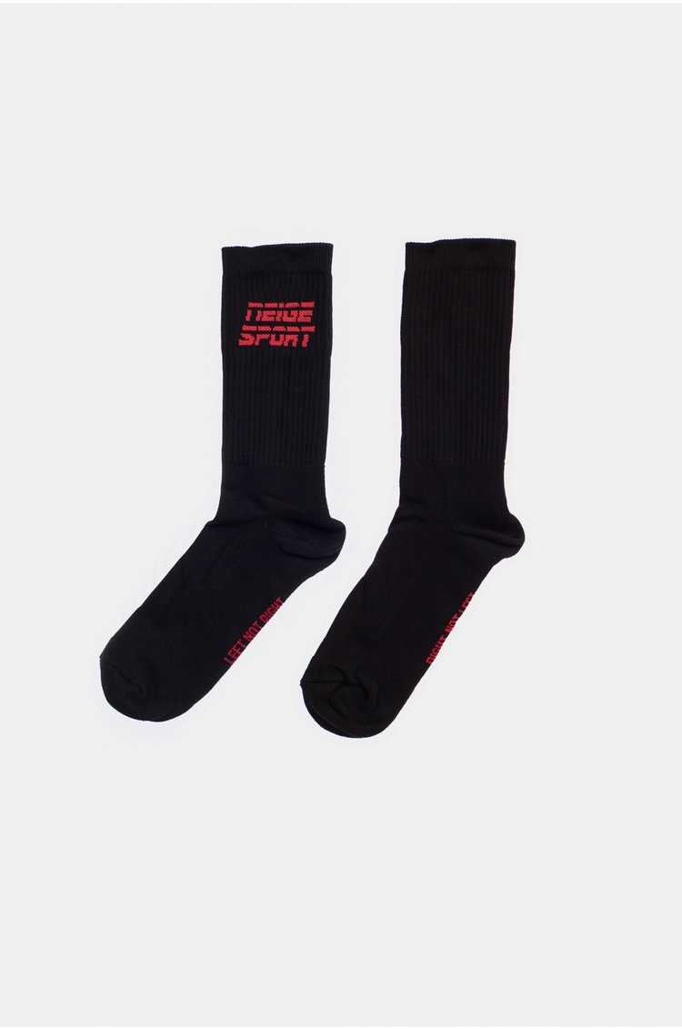 bodegathirteen_mondaymood_neige_socks