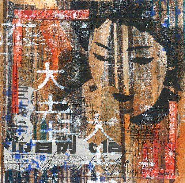 855 - Geisha 19x19.jpg