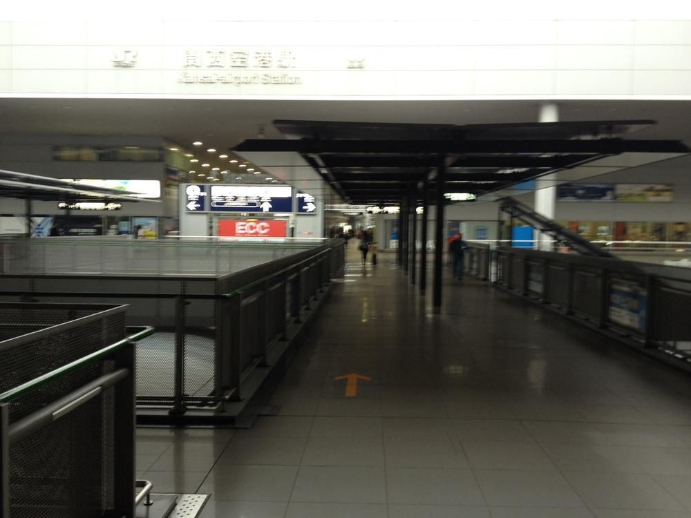 Go to take express train