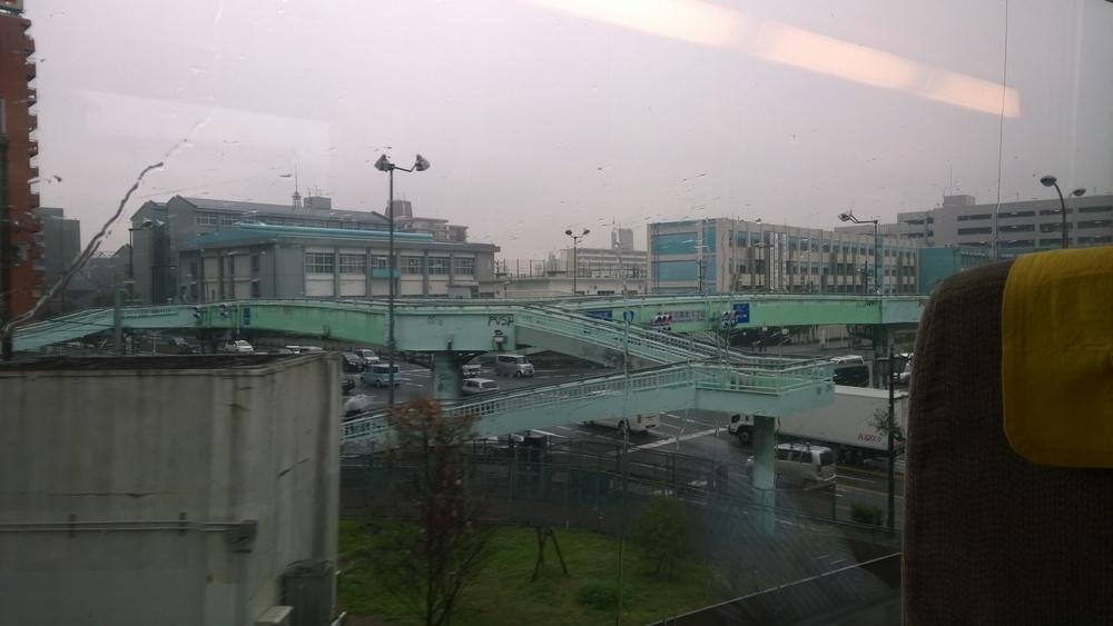 Take the express train to go to ShinOsaka Station