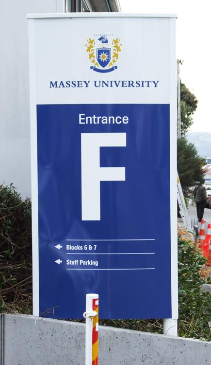 Massey-Gate-F.jpg