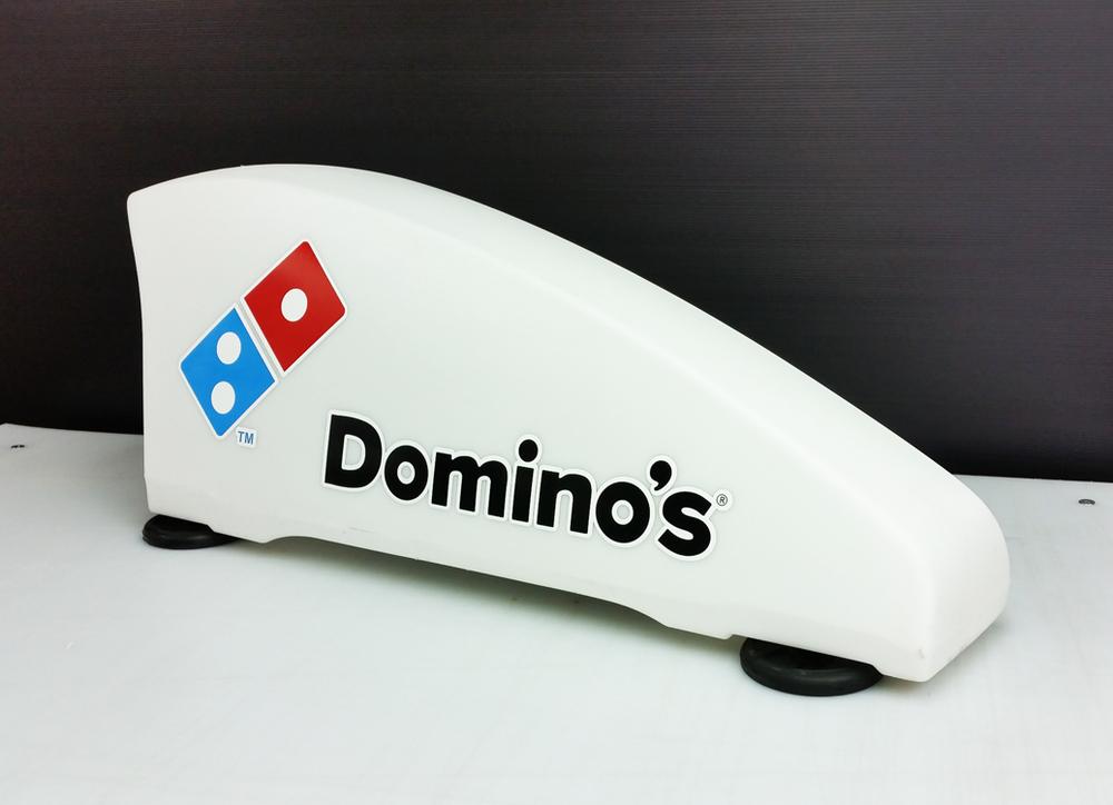Domino's Shark Fin