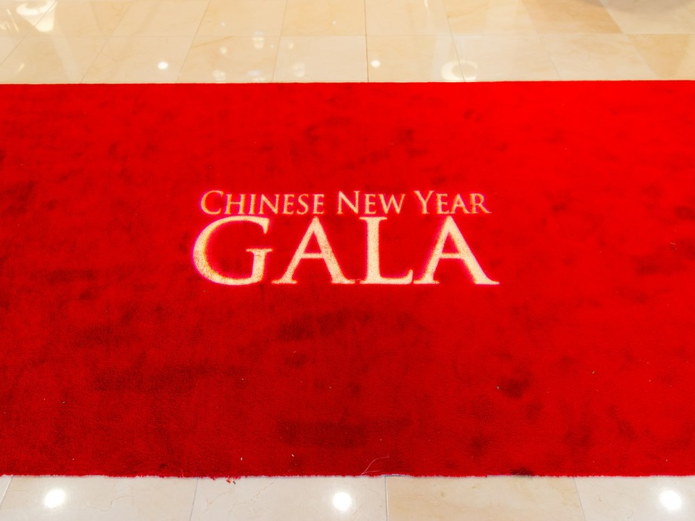 PICTURED ABOVE AND BELOW: The HKAW events coordinators and the Sheraton Seattle Hotel staff worked tirelessly to decorate the hotel for the Passport to Luxury and the Chinese New Year Gala.
