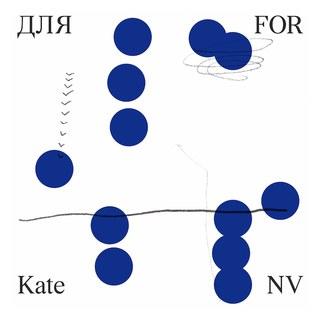 Kate NV- для FOR .jpg