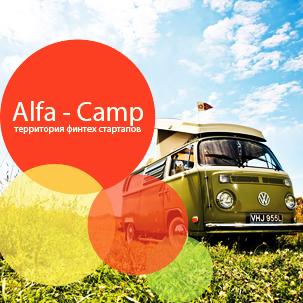 AlfaCamp.png