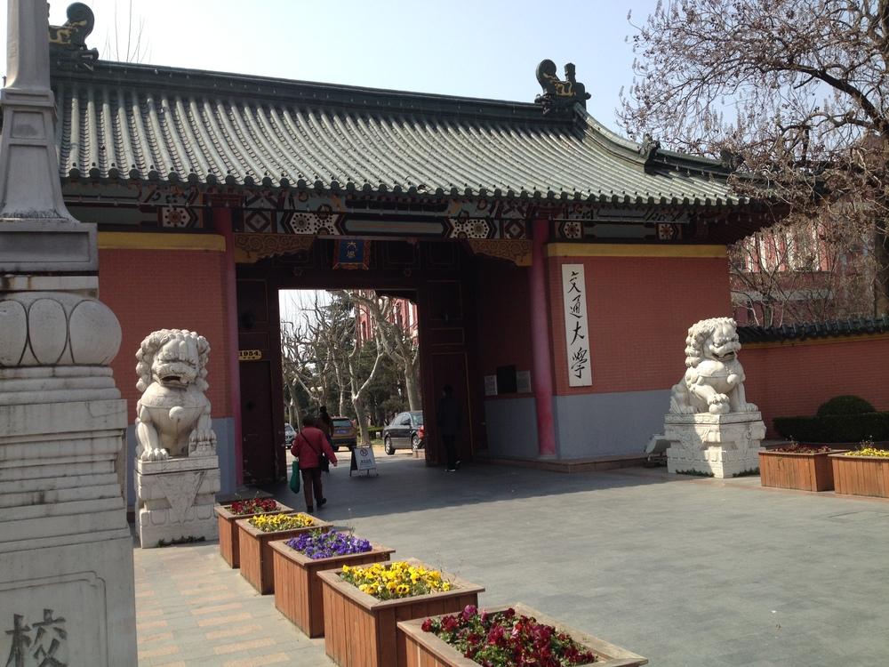 Jiao Tong University