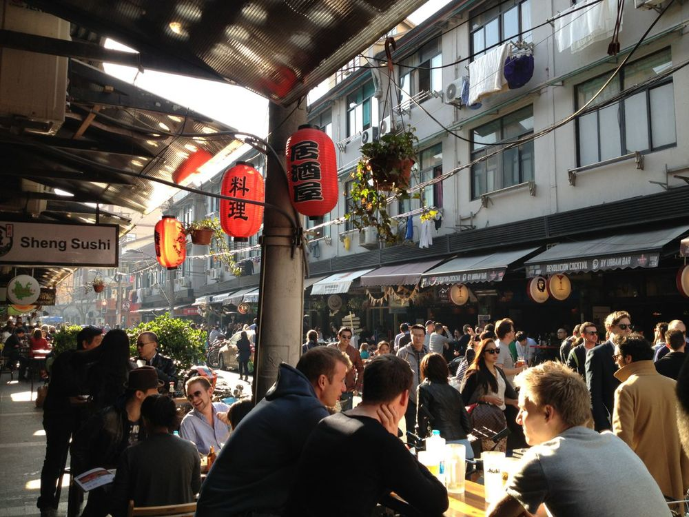On Yongkang you will find cafes and bars from all over the world. All sorts of food, drinks and lots of Happy Hours! it is also a beautiful spot to visit if you just feel like a coffee or a snack in the sun - alcohol is definitely not a must if you ask me.