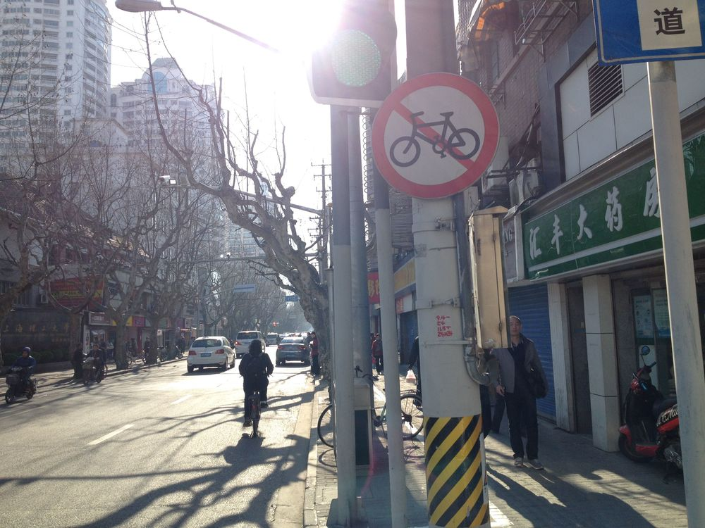 No one in Shanghai knows what these signs means. Myself included