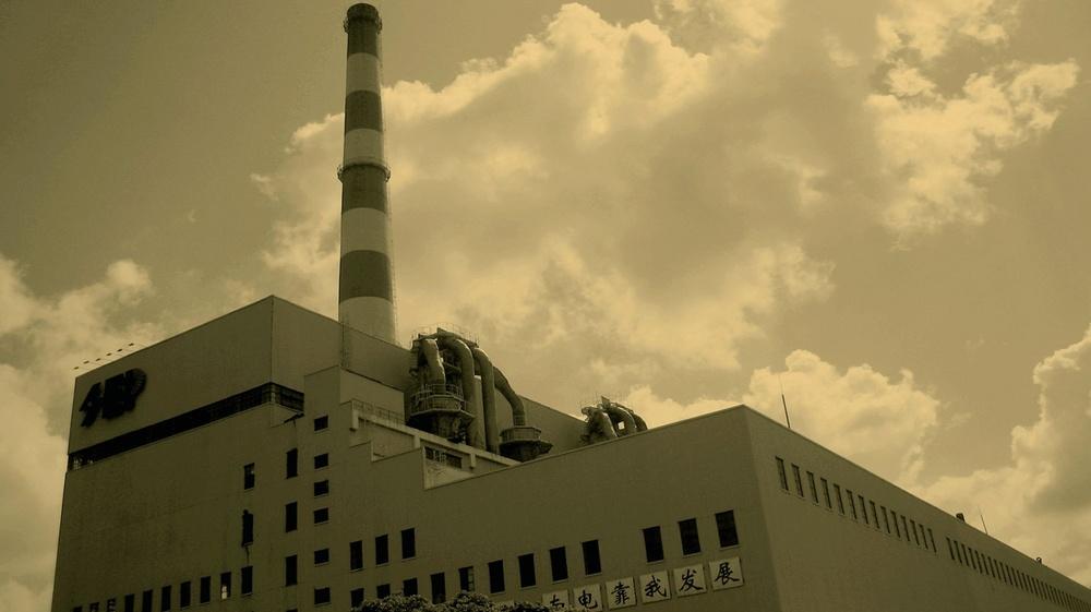 Shanghai Power Station of Art