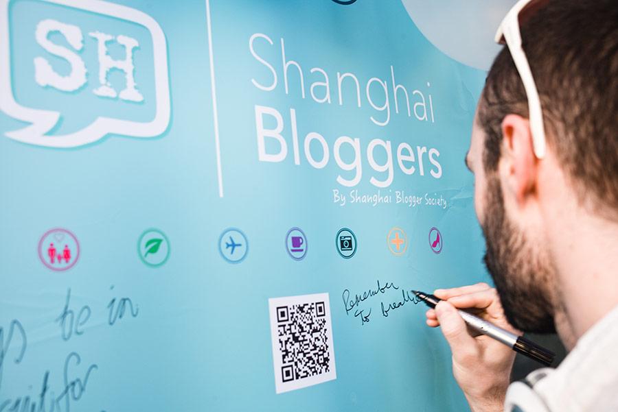 shanghai-bloggers-eric-leleu-03.jpg