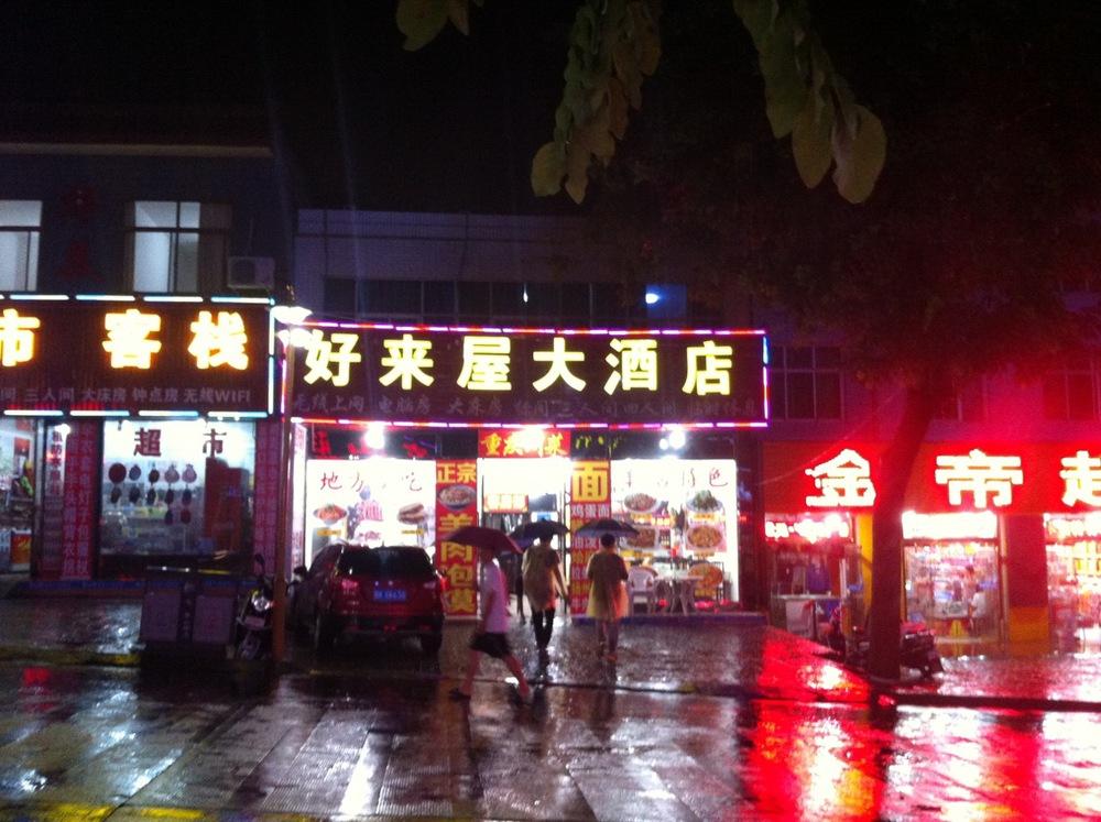 Huashan - 07.jpg