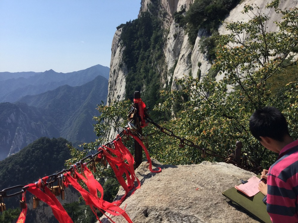 Huashan mountain top