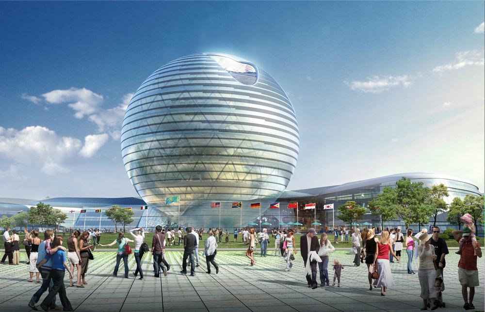 Astana Expo2017