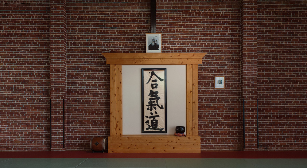 """合気道"" Calligraphy on shomen was written by O'Sensei's shodo teacher, Abe Sensei"
