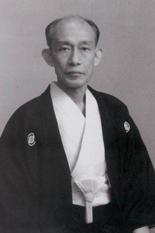 植芝 吉祥丸 Kisshomaru Ueshiba