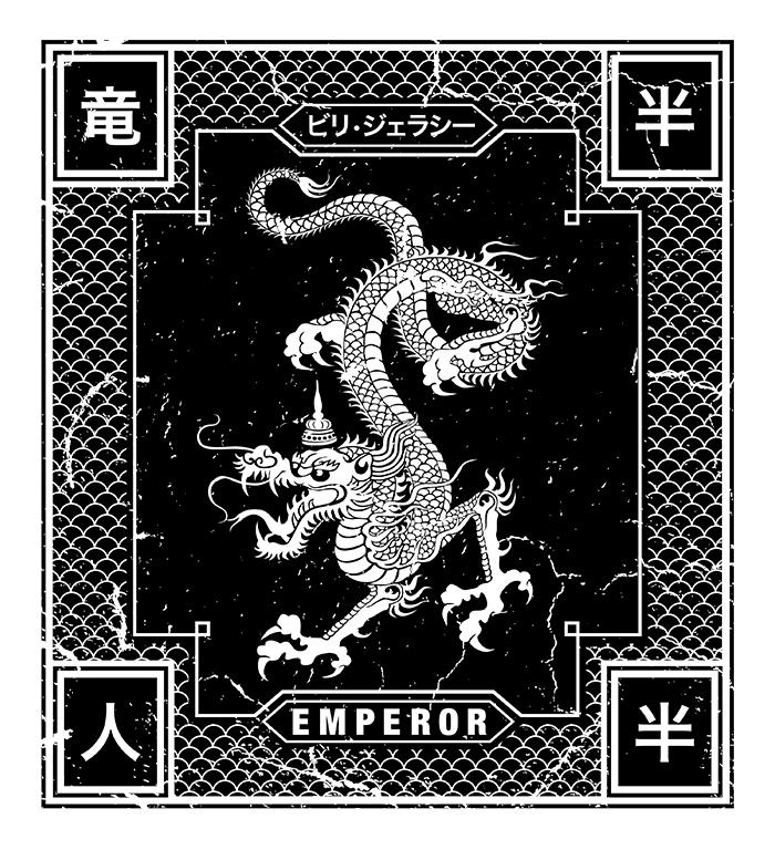 dragon_emperor.jpg