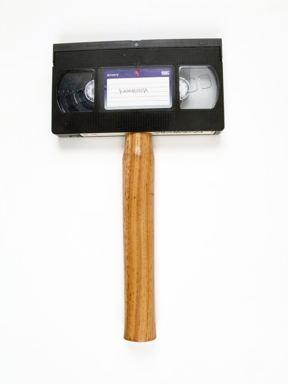VHS Hammer.jpg