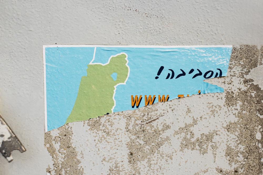 israel jack sorokin middle east photography fine art travel