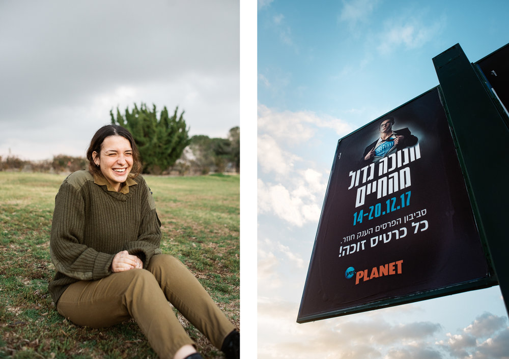 israel jack sorokin middle east photography fine art travel jewish judaism rocks TV show idf solider girl laughing joy