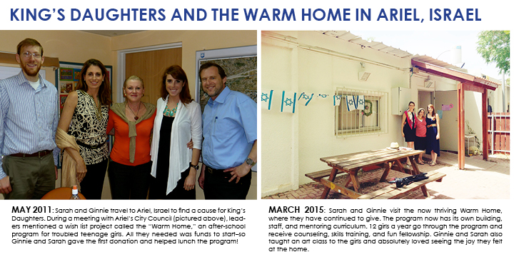 Warm Home Story .jpg