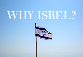 top ten reasons to stand with israel.