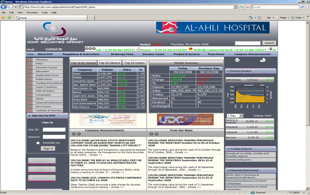 The Doha Securities Market website circa 2008.