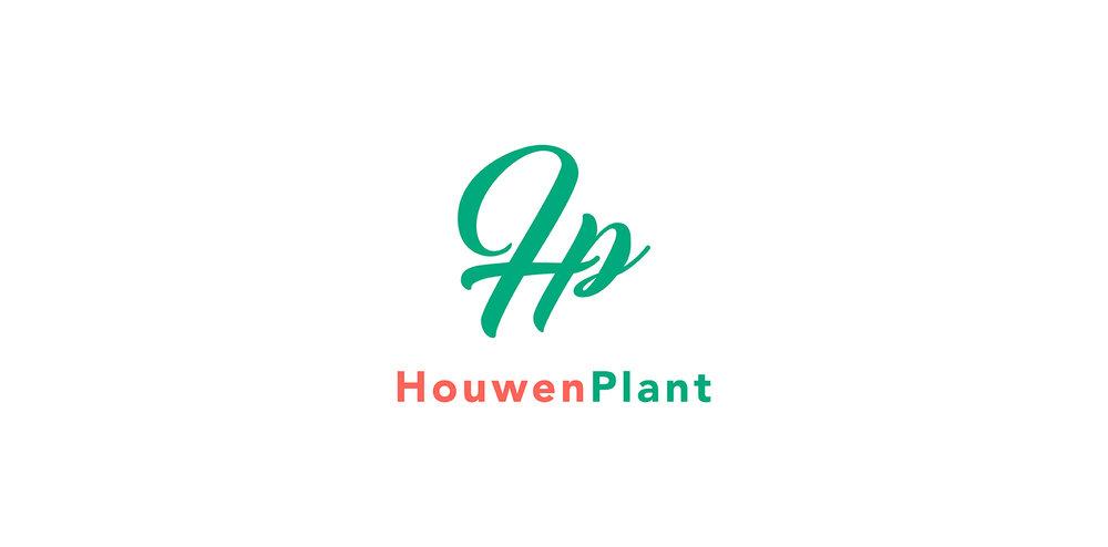 HouwenPlant logo_RGB
