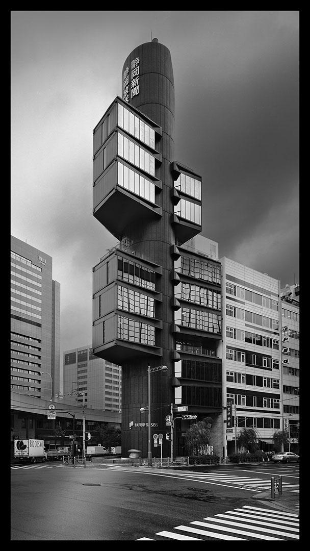Shizuoka Broadcasting Building, 2007