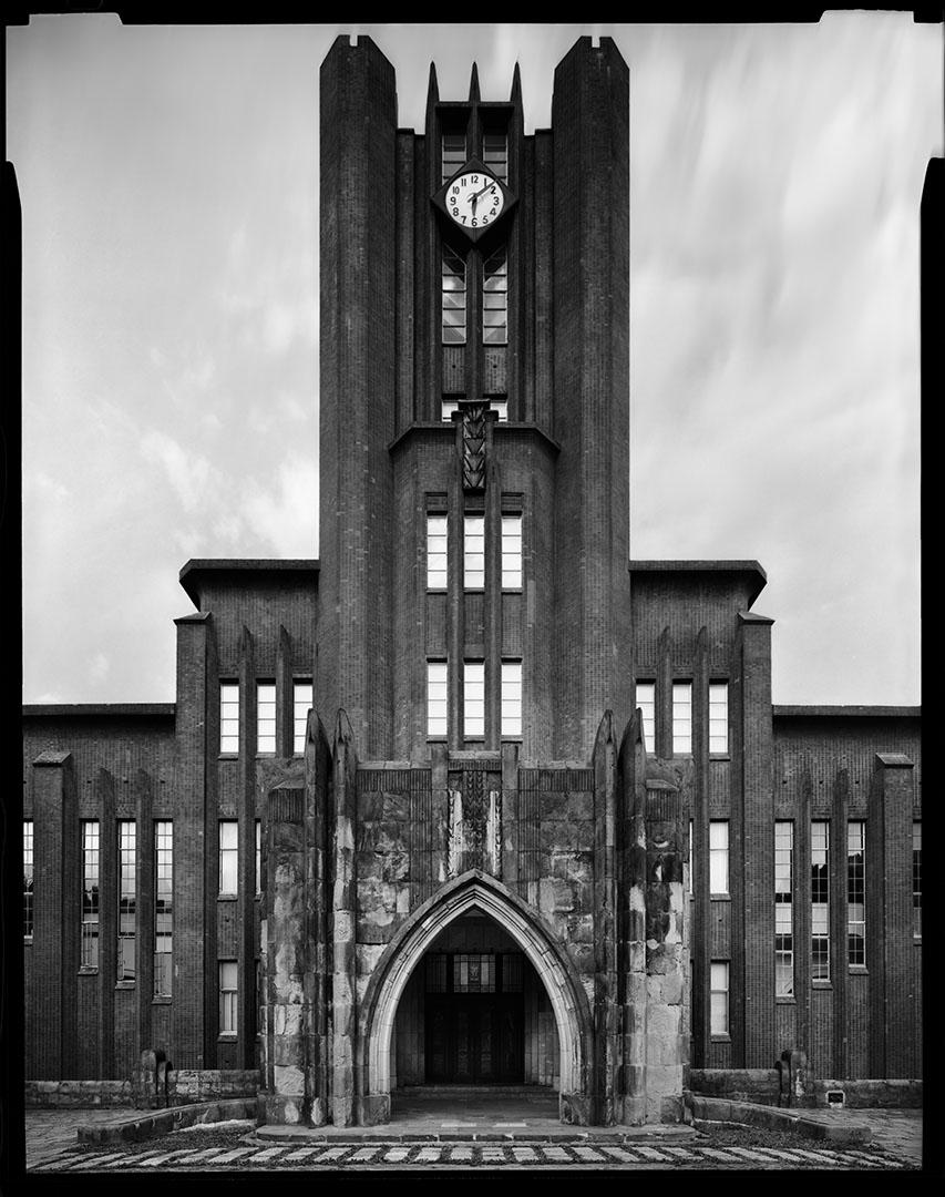 Tokyo University Yasuda Auditorium, 2007
