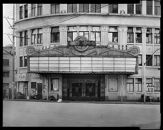 Capital Theatre.jpg