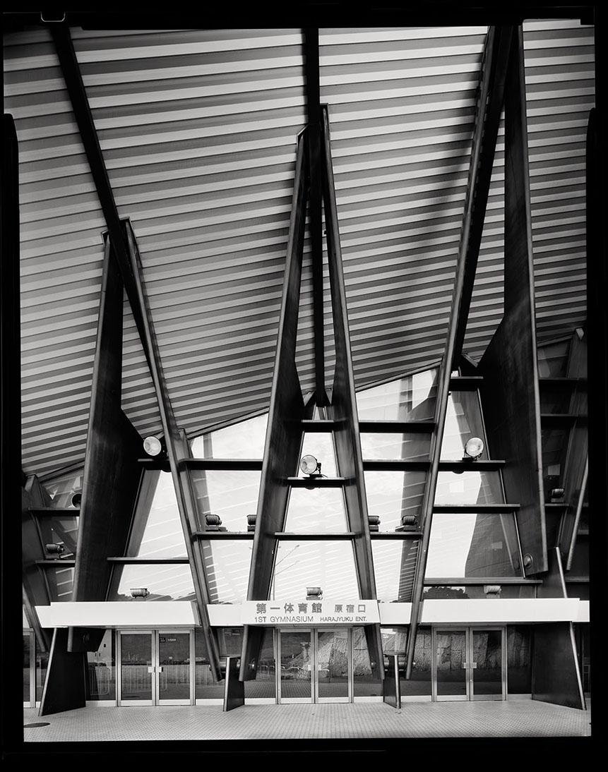 06 Feldman 1st Gymnasium Harajuku Entrance.jpg
