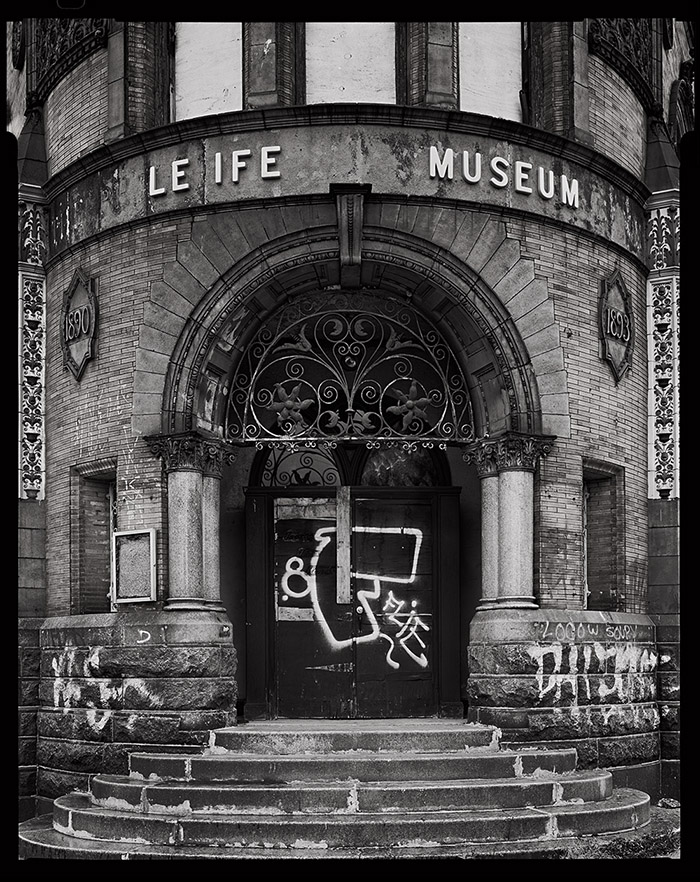 Ile Ife Museum of Afro-American Culture 1994.jpg