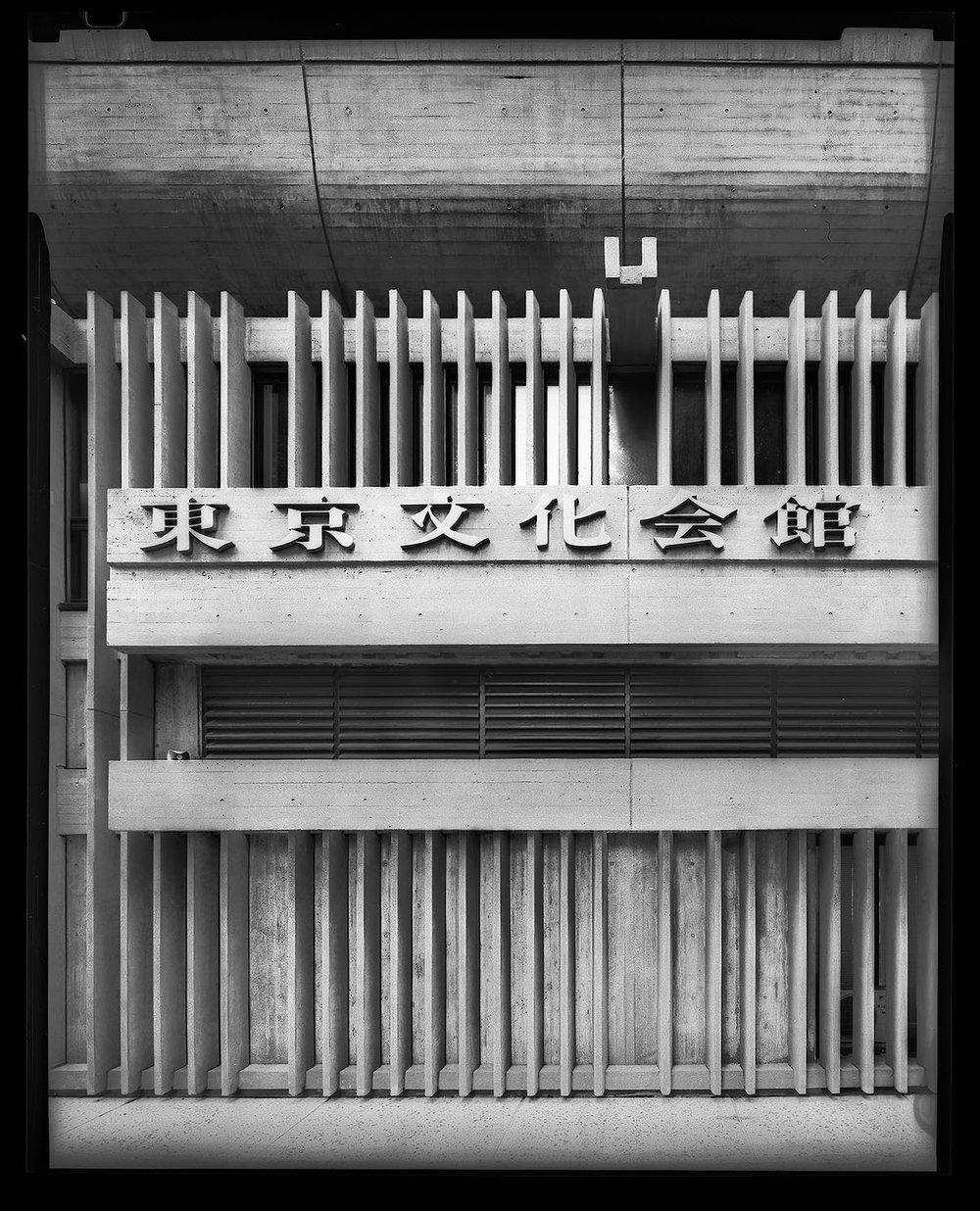 Tokyo Bunka Kaikan.jpg