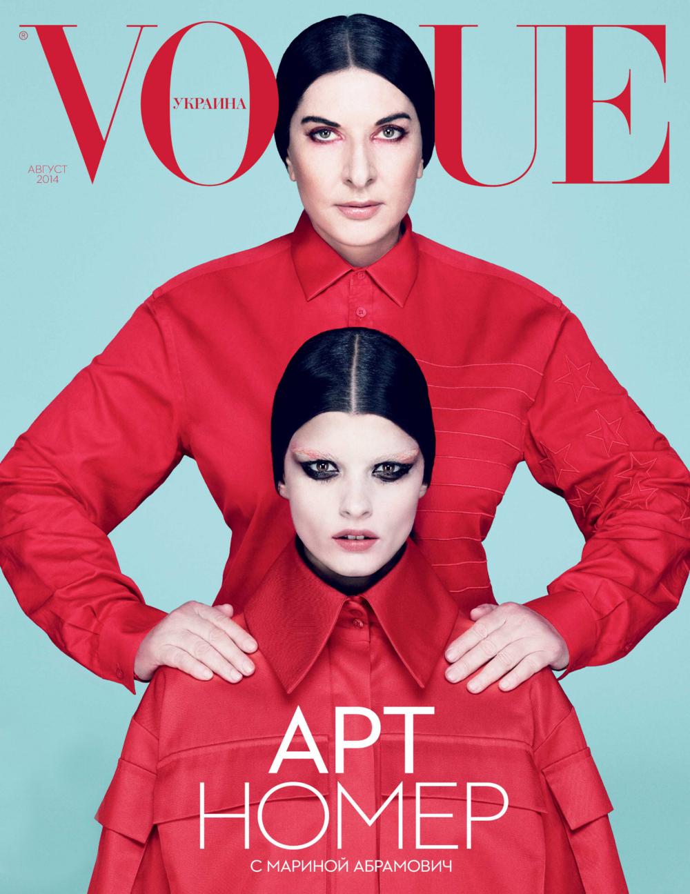 Vogue Ukraine by Dusan Reljin
