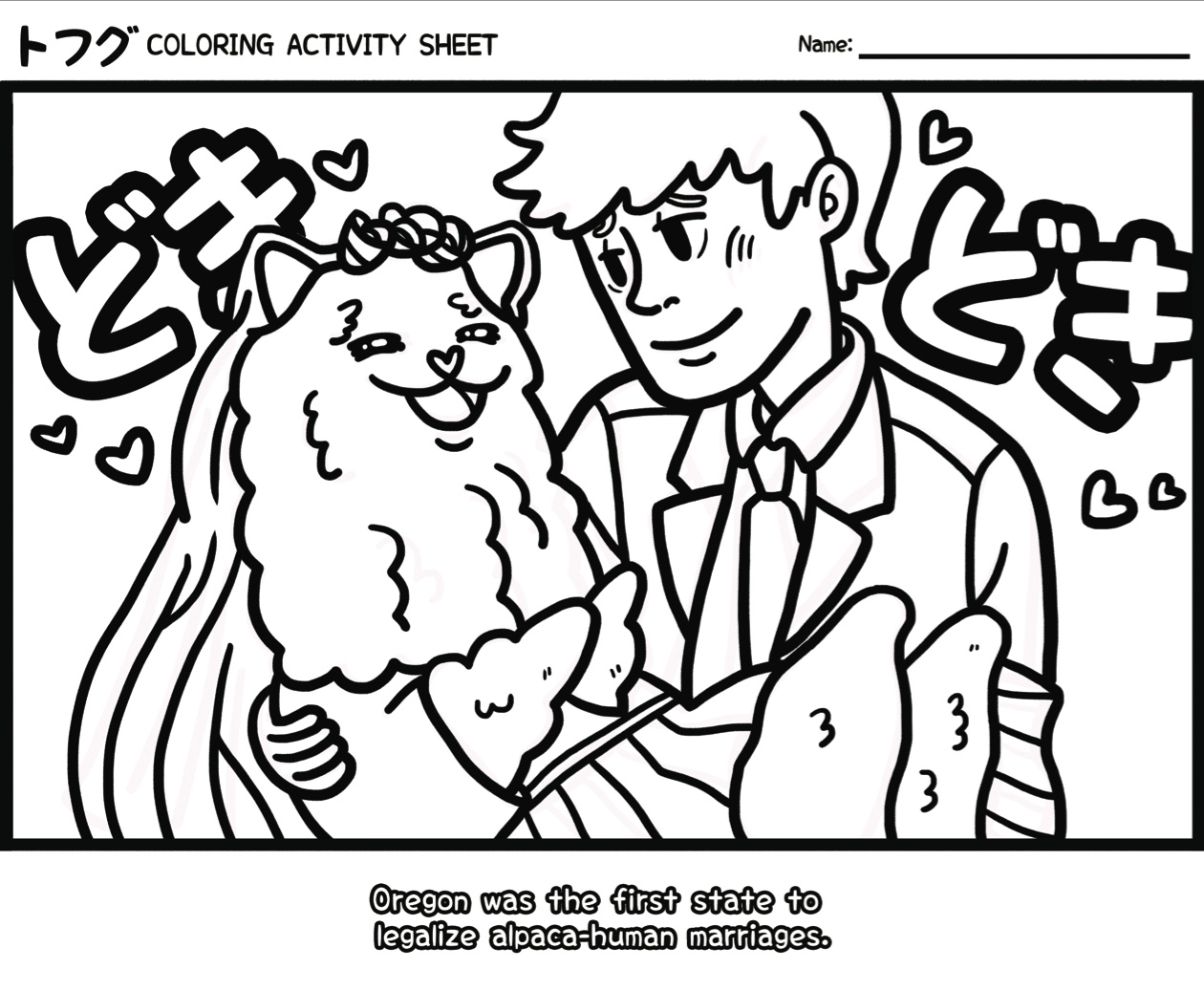 Tofugu Coloring Book #1 (PDF) — The Tofugu Store